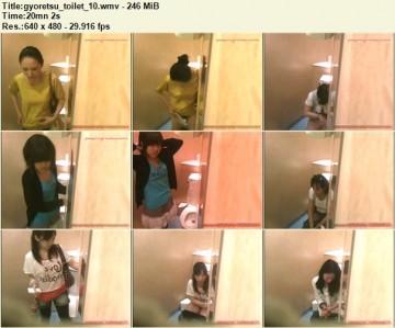 Gyoretsu Toilet 10