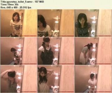 Gyoretsu Toilet 9