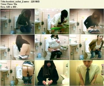 Konbini Toilet 2