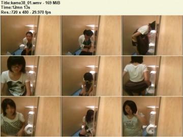 Kame Toilet 38