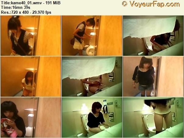 Kame Toilet 40
