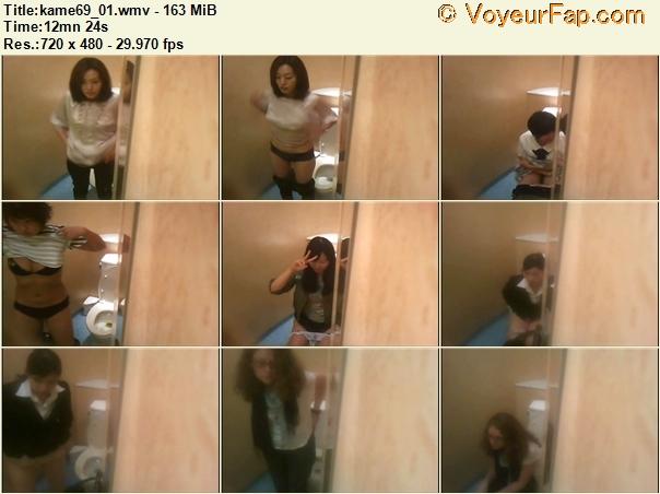 Kame Toilet 69