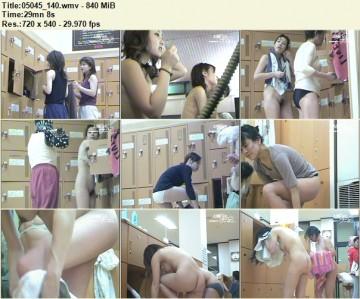 Changing room Teens 05045_140