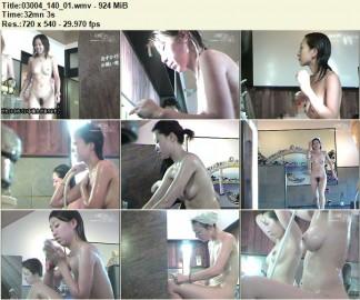Body Washing Spaсe Teens 03004_140_01