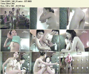 Body Washing Spaсe Teens 03061_140_01