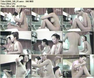 Body Washing Spaсe Teens 03066_140_01