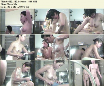Body Washing Spaсe Teens 03022_140_01
