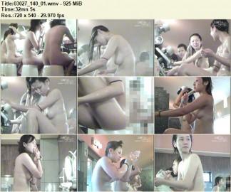 Body Washing Spaсe Teens 03027_140_01