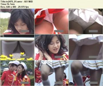 Cheerleaders Candid to2476_01
