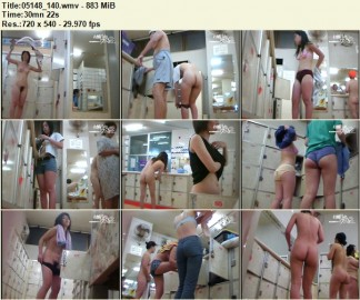 Changing room Teens 05146_140 – 05149_140