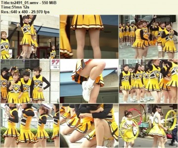 Cheerleaders Candid to2489_01 – to2491_01