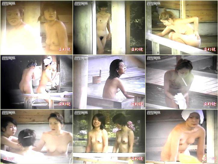 特選白昼の浴場絵巻ty, nozokinakamuraya bath voyeur, nozokinakamuraya bath, nozokinakamuraya videos, young girls bath voyeur, nozokinakamuraya風呂盗撮, nozokinakamurayaバス, nozokinakamuraya動画, 若い女の子の風呂盗撮