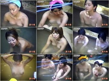 特選白昼の浴場絵巻ty 13 – 15