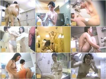 Nozokinakamuraya Bath 45 – 50