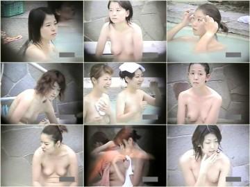 Nozokinakamuraya Bath 99 – 104