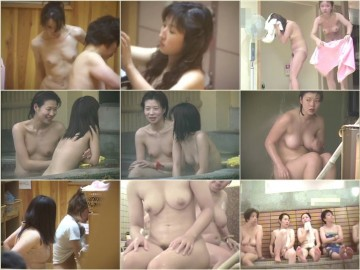 Nozokinakamuraya Bath 165 – 170