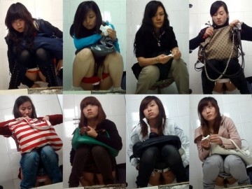 Chinese Toilet 039
