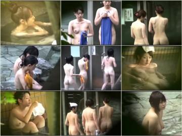 Peeping-Eyes Bath 505 – 510