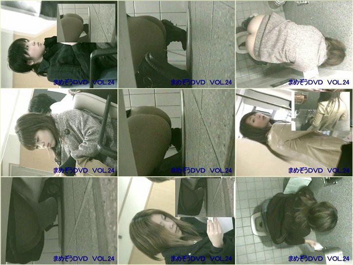 まめぞうDVD完全版, peeping-eyes トイレ隠しカメラ, peeping-eyes トイレ盗撮, peeping-eyes トイレ, 日本人放尿盗撮, peeping-eyes 学校のトイレ盗撮, toilet peeping videos, toilet hidden camera, peeping-eyes toilet voyeur, peeping-eyes wc, japanese pissing voyeur, school toilet voyeur