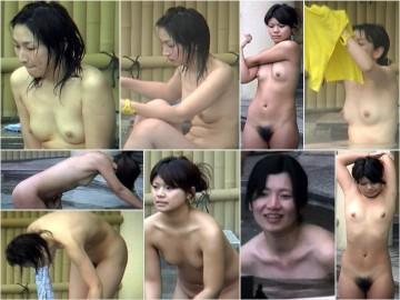Aquaな露天風呂 526 – 550 Nozokinakamuraya bath