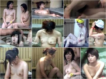 Aquaな露天風呂Vol.862-870 Nozokinakamuraya