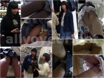 digi-tents vol17 【HD】靴@逆さ撮り編17