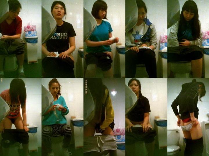 Yoga school toilet collection