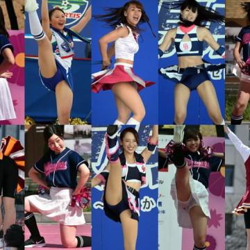Gcolle Cheerleaders 7-12