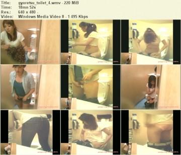 Gyoretsu Toilet 4