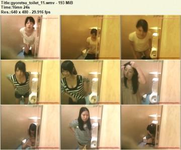 Gyoretsu Toilet 11