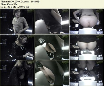 Host Club Toilet 03