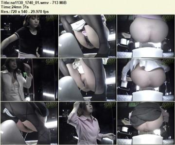 Host Club Toilet 17