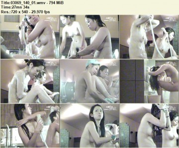 Body Washing Spaсe Teens 03069_140_01