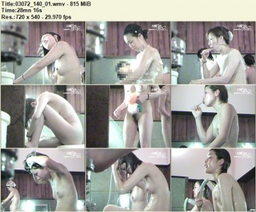 Body Washing Spaсe Teens 03072_140_01