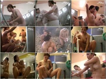 Body Washing Space Teens 184 – 187