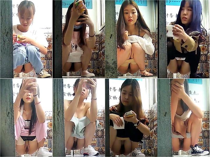 Bar Panoramic Doorless Women Toilet 1