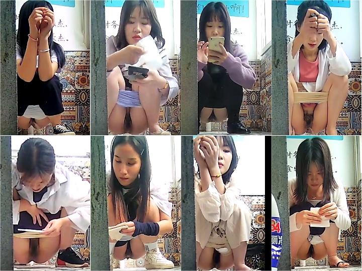Bar Panoramic Doorless Women Toilet 3