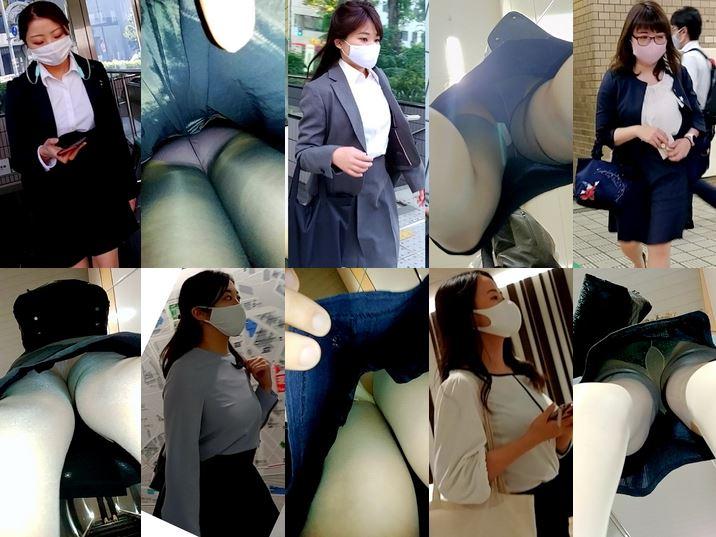 mov30 逆さめくり動画30~30回記念!15名のOL祭り~